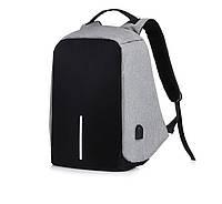 """Рюкзак Bobby 2.0 15,6"""" c защитой от карманников и с USB для зарядки серый"""