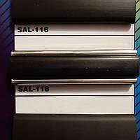 Декоративные Молдинги - Лента,16 мм черный с Хром полосой. Для автомобиля