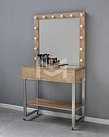 Гримерный столик Atlant с зеркалом в РАМЕ на металлических ножка
