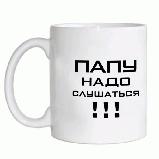 Белая чашка PREMIUM класса с Вашим фото, фото 6