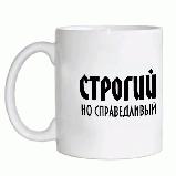 Белая чашка PREMIUM класса с Вашим фото, фото 10