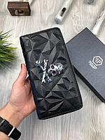 Бумажник Philipp Plein | Кошелек кожаный черный Филипп Плейн | Портмоне | Модный бумажник Philipp Plein