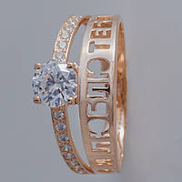 Золотое помолвочное кольцо с фианитами. КП1770