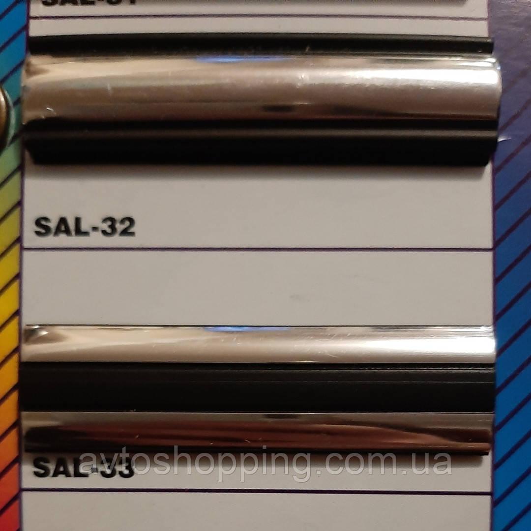 Декоративные Молдинги - Лента,Хром, 15 мм Хром полоска с черной вставкой. Для автомобиля
