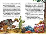 Детская книга Сказки дядюшки Римуса  Для детей от 3 лет, фото 3