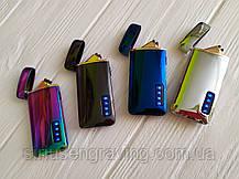 """Заказать usb зажигалку """"Шкала"""". USB зажигалка двухимпульсная!, фото 3"""