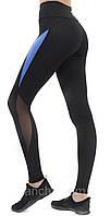 Спортивные лосины с высокой посадкой, женские леггинсы с эфектом утяжки Valeri 1215.1 черные с синим