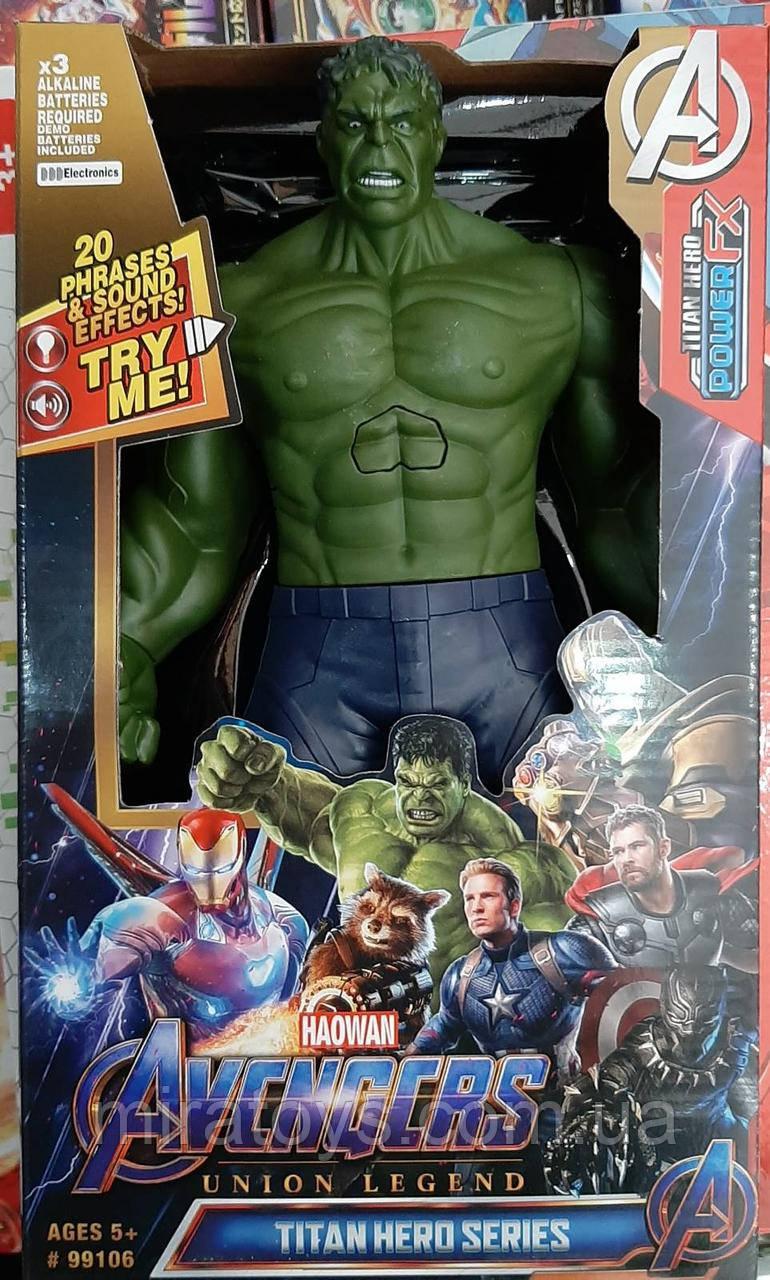 ✅Фигурка Халк 29 см. Супергерои Марвел