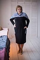 Платье теплое прямоечерного цвета с хомутом и накладными карманами