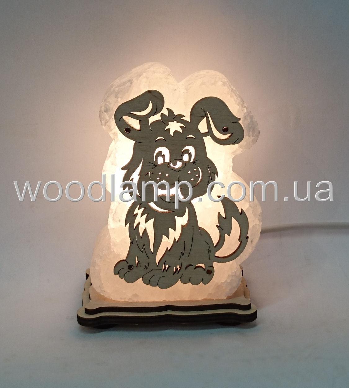 Соляной светильник Собака маленькая