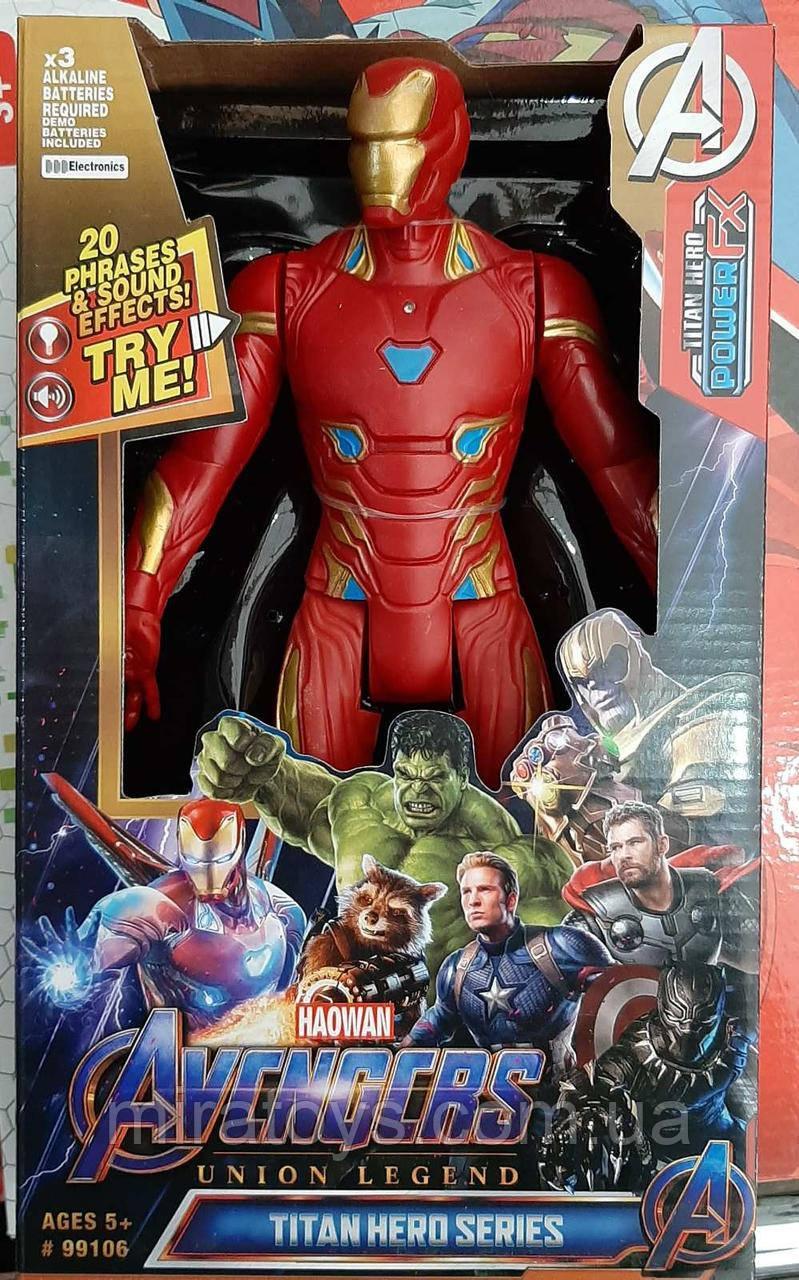 ✅Фігурка Залізна Людина 29 див. Супергерої Марвел