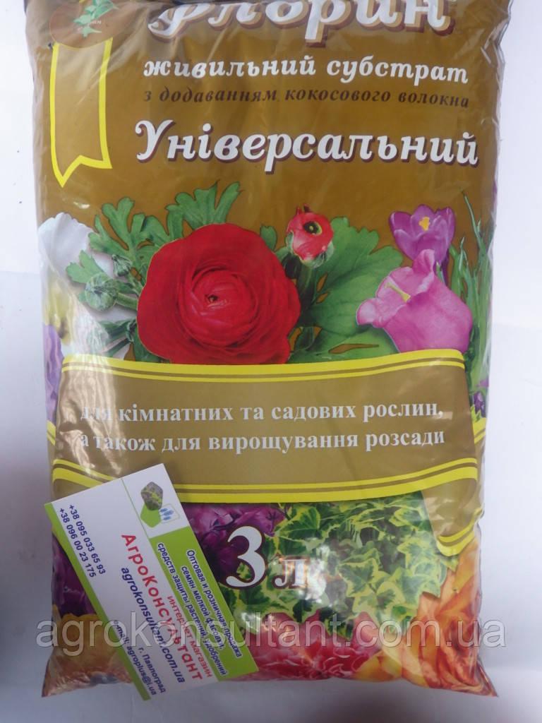 Флорин универсальный - живительный субстрат, 3 л