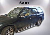 Subaru Forester SG (02-07) боковые пороги подножки площадки на для Субару Форестер Subaru Forester SG (02-07) d60х1,6мм