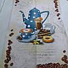 Готове бавовняний рушник з блакитним чайником, чашкою і тортиком, 45х70 см