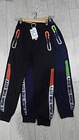Дитячі спортивні штани на хлопчиків GRACE,розм 116-146 см,95% бавовна