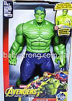 Фигурка Супер героя Халк / Hulk Марвел- Мстители Большая 30 СМ ( Свет, Музика ) Отличное Качество !