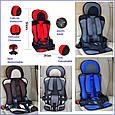 Автокресло детское бескаркасное портативное Baby Car Seat, фото 8