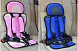 Автокресло детское бескаркасное портативное Baby Car Seat, фото 10