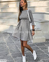 Женское красивое платье ,платье больших размеров