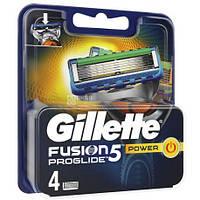 Gillette Fusion Proglide Power 4 шт. в упаковке сменные кассеты для бритья