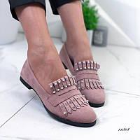 Женские туфли замшевые пудровые