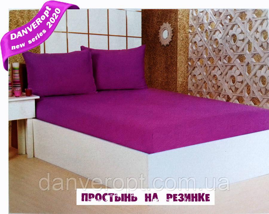 Простынь двуспальная  E Z G i  махровая + наволки, размер 160x200, купить оптом со склада 7км Одесса
