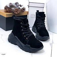 Ботинки натуральная замша зимние на шнуровке
