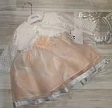 Платье нарядное+болеро+обруч на голову на девочку ар 781 Турция Fekra, фото 2