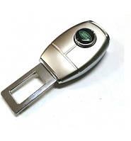 Переходник ремня безопасности с логотипом Land Rover (1шт)