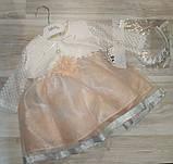 Платье нарядное+болеро+обруч на голову на девочку ар 781 Турция Fekra, фото 3
