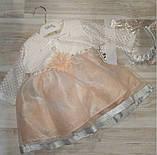 Платье нарядное+болеро+обруч на голову на девочку ар 781 Турция Fekra, фото 5