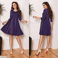 Свободное платье, индиго, № 195, 42-46р.