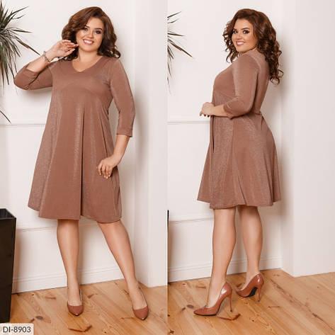 Свободное платье, каппучино, № 195, 48-58р., фото 2