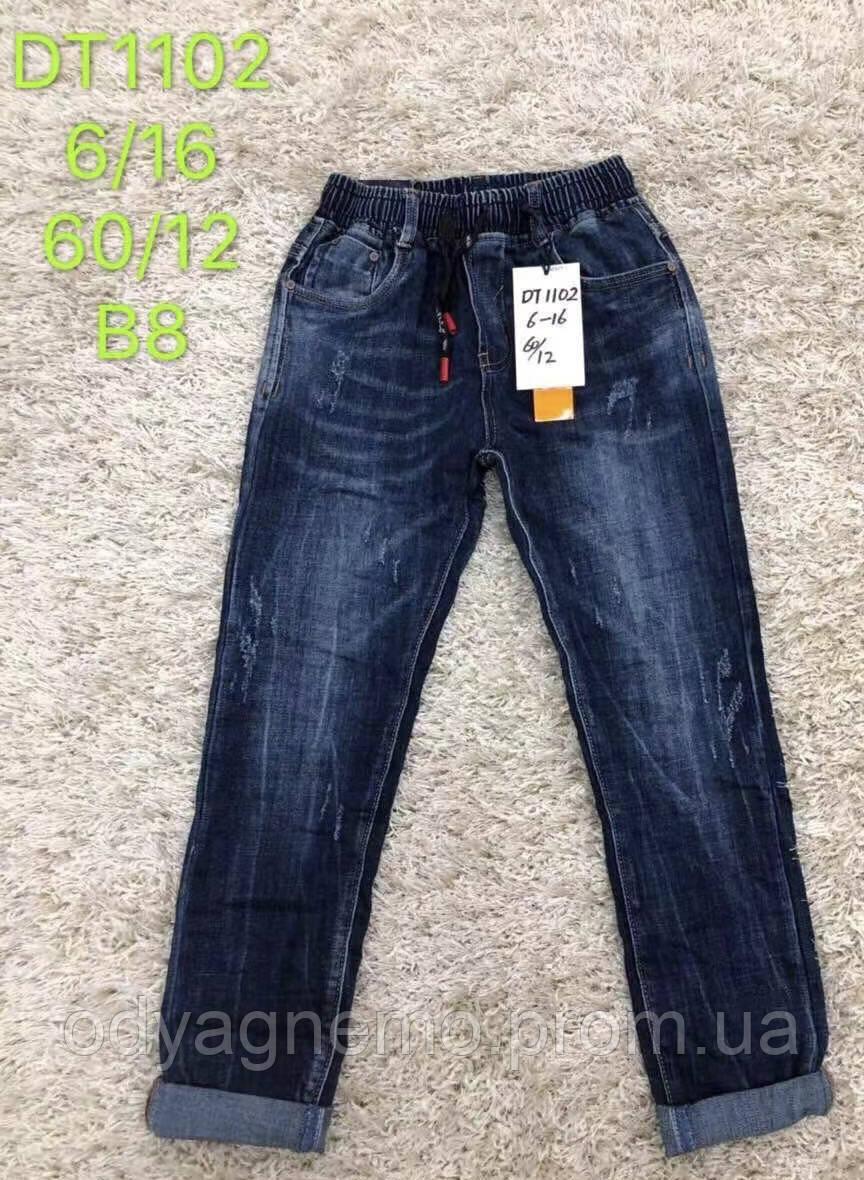 Джинсовые брюки для мальчиков S&D оптом, 6-16 лет. Артикул: DT1102