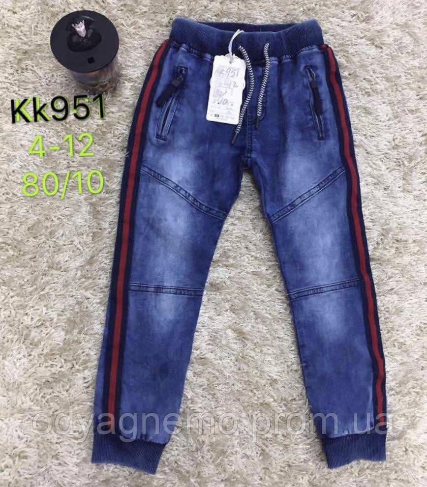 Брюки с имитацией джинсы для мальчиков S&D оптом, 4-12 лет. Артикул: KK951