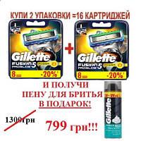 АКЦИЯ! Gillette Fusion Proglide Power 16 шт. + пена для бритья