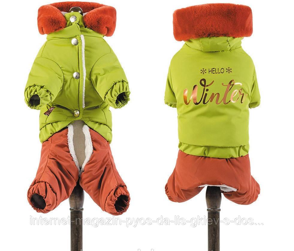 Зимний костюм Pet Fashion Барни оливковый для собак