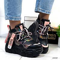 Женские кроссовки на платформе 40 размер