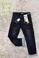 Джинсовые брюки для мальчиков S&D оптом, 6-16 лет. Артикул: DT1117