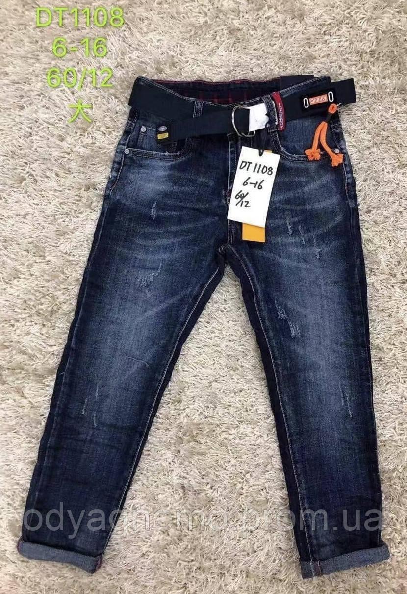 Джинсовые брюки для мальчиков S&D оптом, 6-16 лет. Артикул: DT1108
