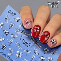 Слайдер-дизайн для дизайна ногтей - водные наклейки - Бабочка Цветок Стрекоза Aero25