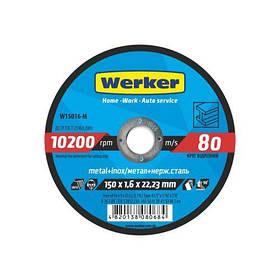 Круг отрезной по металлу Werker  41 14А 150 1,6 22,23 (W15016-M)