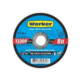 Круг шлифовальный по металлу Werker  27 14А  115 6,0 22,23 (W11560-G)