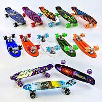 Скейт - Пенни борд S 99160 Best Board, доска=55см, колёса PU, колеса светятся, d=6см
