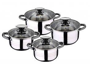 Набор посуды 8пр. San ignacio 8020