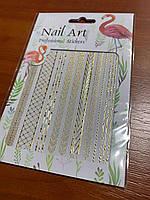 Слайдер для ногтей 3Д Nail Art DP-345