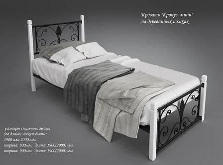 Металлическая кровать Крокус мини на деревянных ногах, фото 2