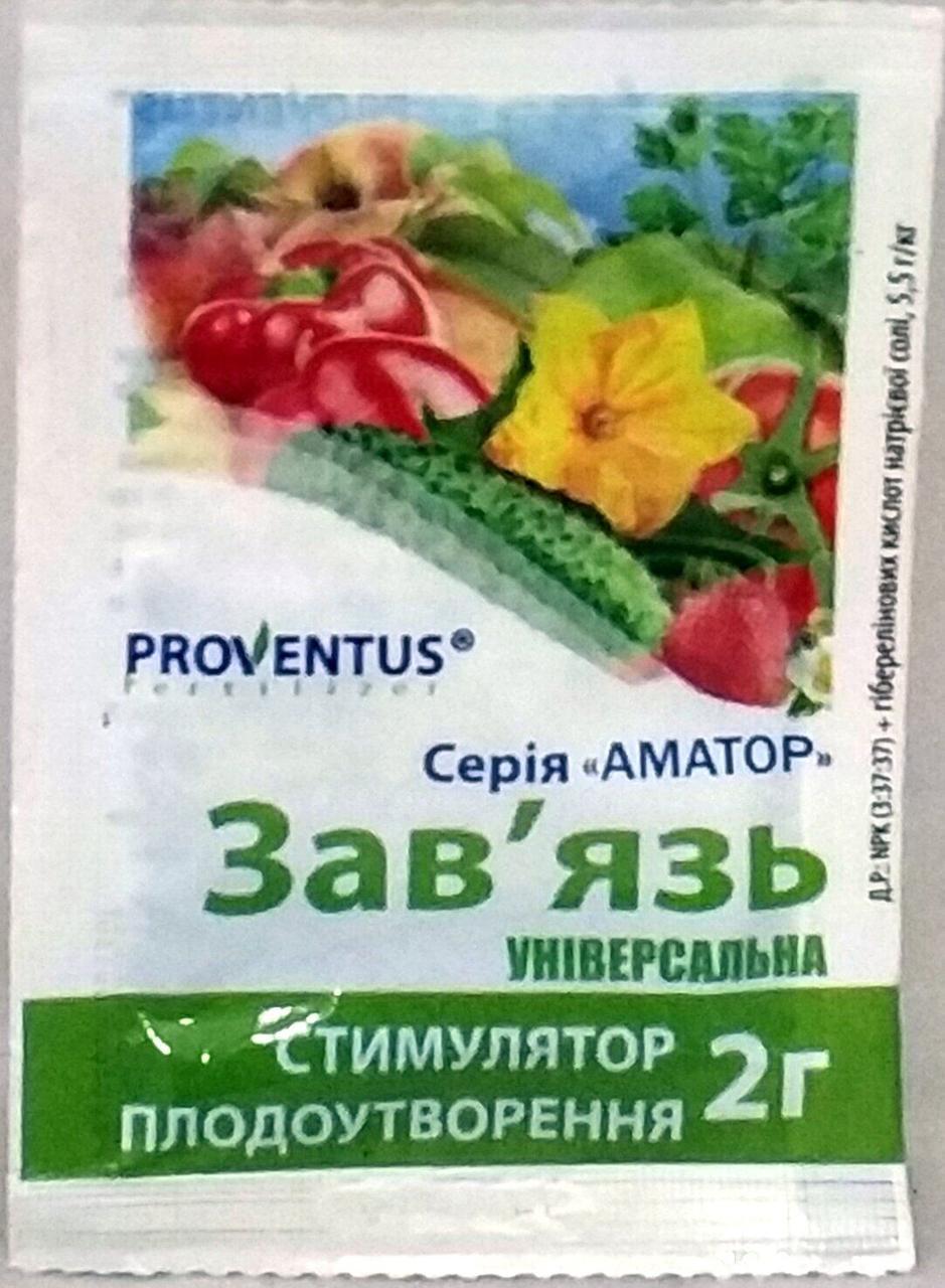 Добриво Зав'язь універсальна 2г