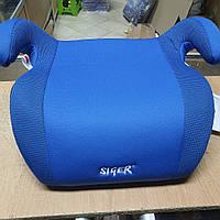 Автокресло-бустер детское Siger Мякиш группа 3, 22-36 кг , кресло в авто, бустер