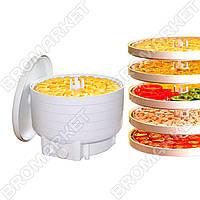 Сушилка для овощей и фруктов БелОМО 8360 + книга рецептов (5 секций)